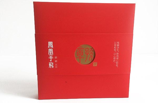 fenghuang3.jpg