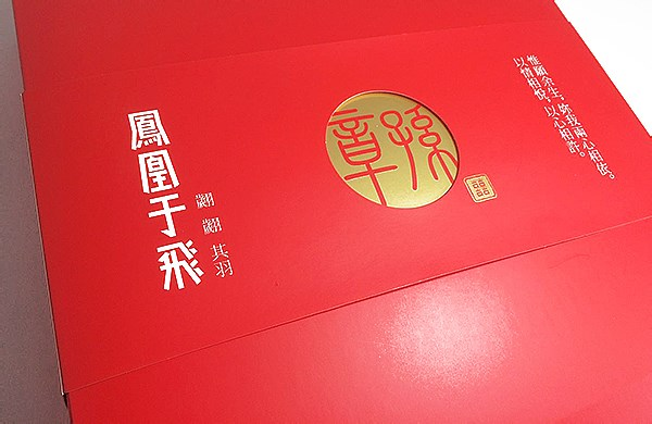 fenghuang2.jpg