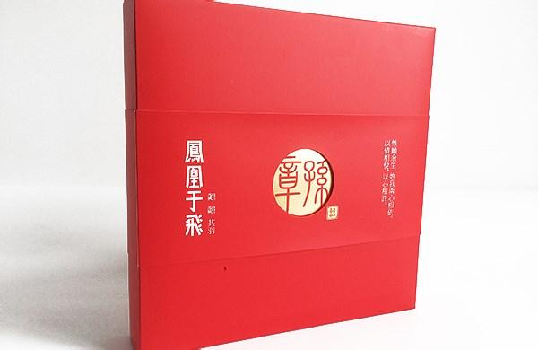 fenghuang4.jpg