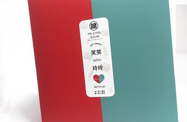 yujian3.jpg