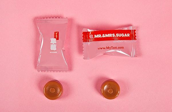 喜糖丨甜蜜草莓牛奶硬糖