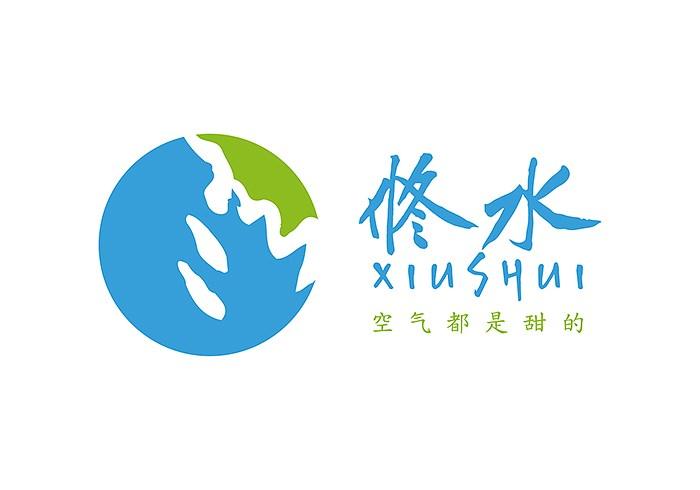 江西省修水縣城市形象設計