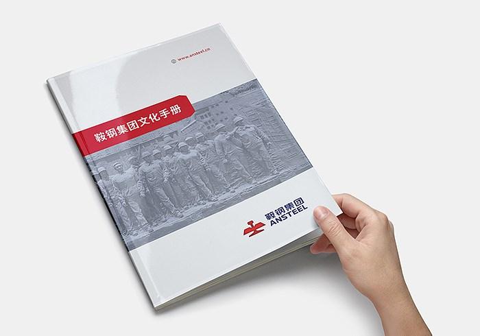 鞍鋼集團平面設計供應商