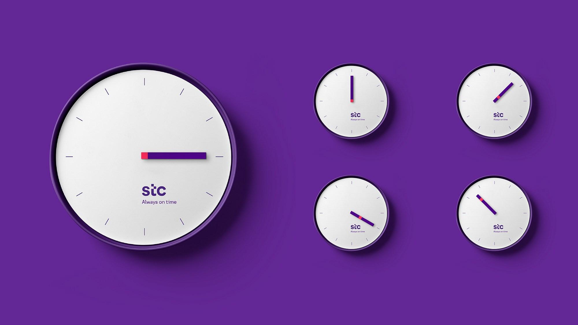 17-stc_clock.jpg