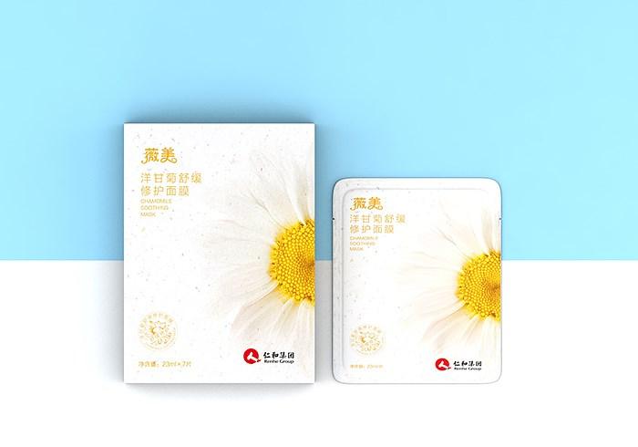 薇美面膜-醫療醫藥_生物健康_零售_日用快消_母嬰_美業-產品包裝設計