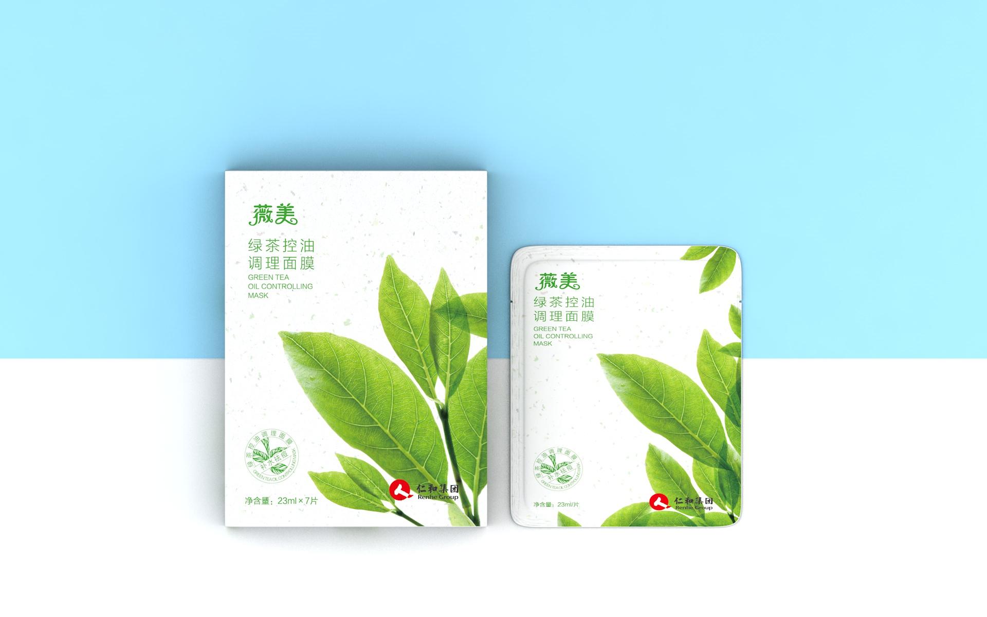 绿茶3.jpg