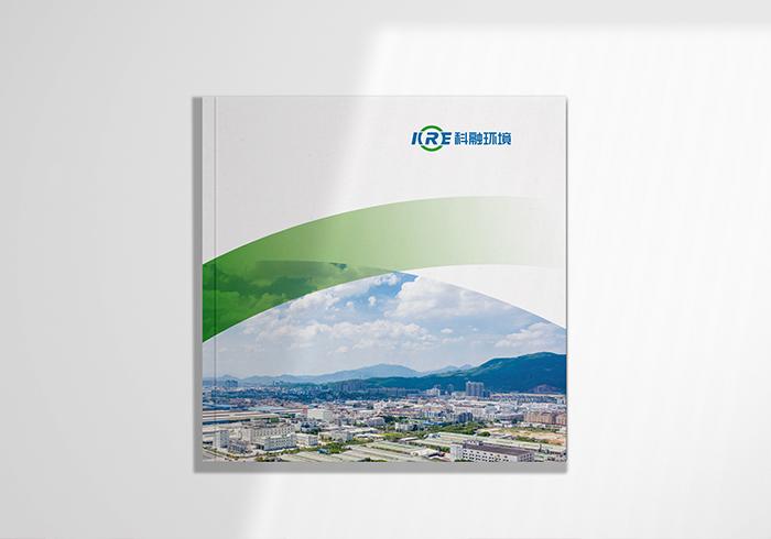 环保_企业服务行业案例-科融环境品牌画册万博官方网址是多少
