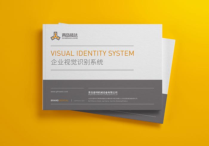 机械及装备制造_新技术_汽车行业案例-青岛陆达品牌VI万博官方网址是多少、产品手册万博官方网址是多少