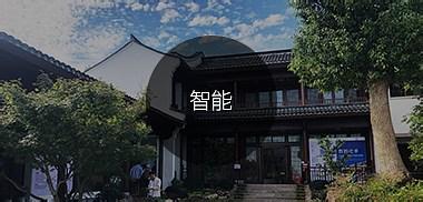 """保国寺——千年古刹迎新变,智能照明让建筑""""活起来"""""""