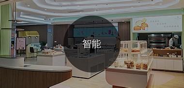 维利康——这是一家让人hold不住欲望的面包店