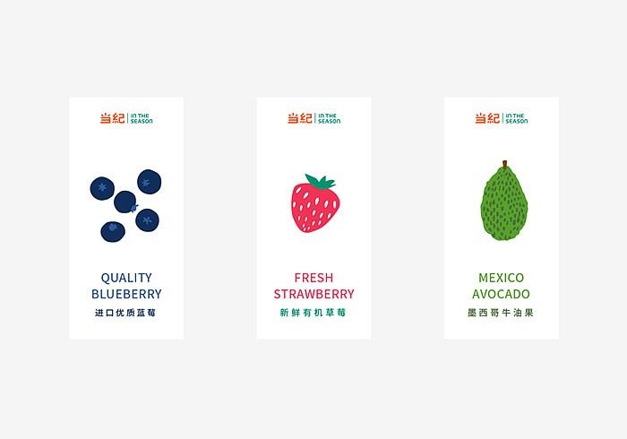 水果生鲜品牌logo设计
