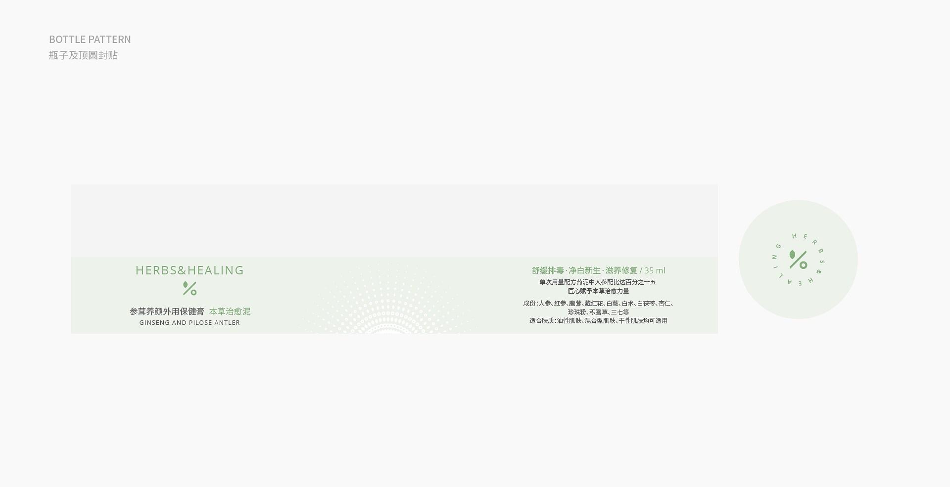 小养中药包装终稿-04.jpg