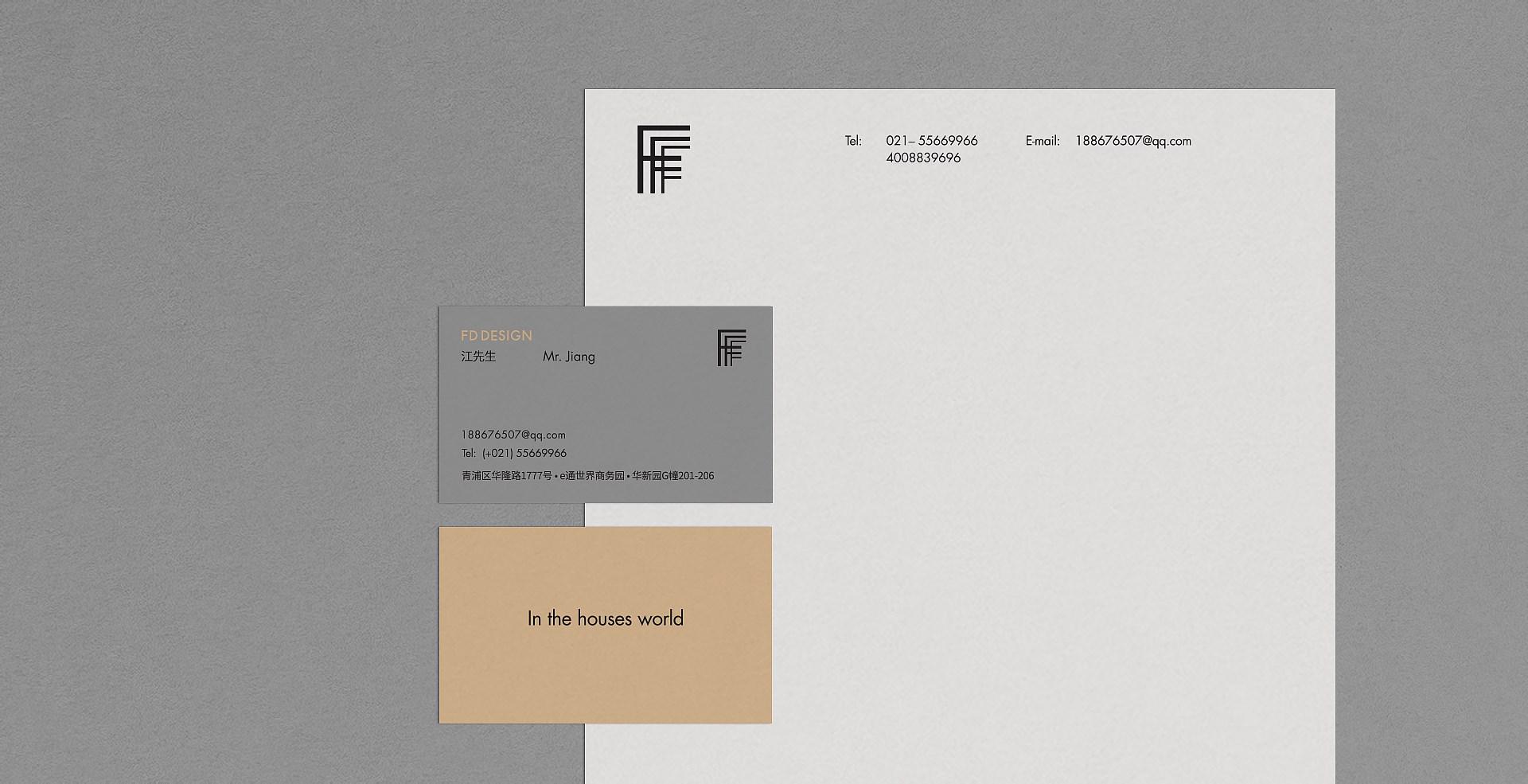 芬邸标志源文件终稿2-28.jpg