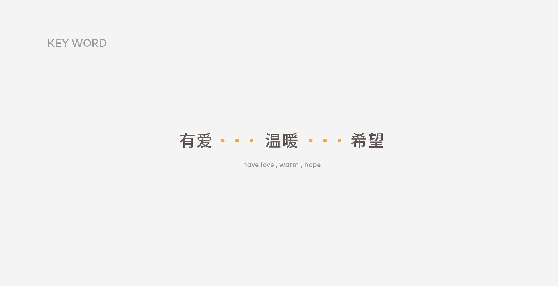 麦田童画确认版失量源文件-02.jpg