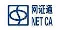 广东省电子商务认证有限公司(网证通)