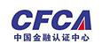 中国金融认证中心(CFCA)