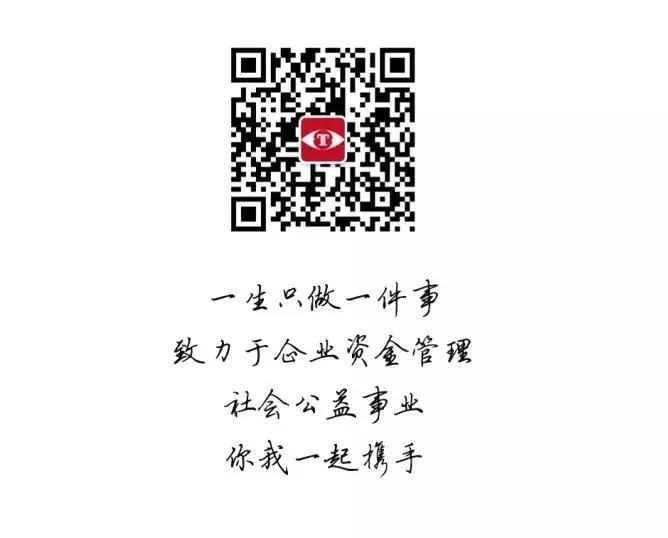 微信图片_20191118115740.jpg