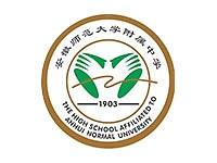 安徽师范大学附属中学