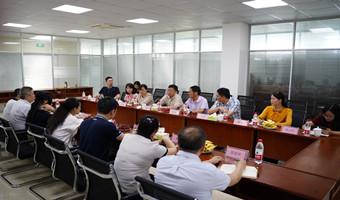 南京市质检院领导莅临德赢ac米兰官网参观考察交流