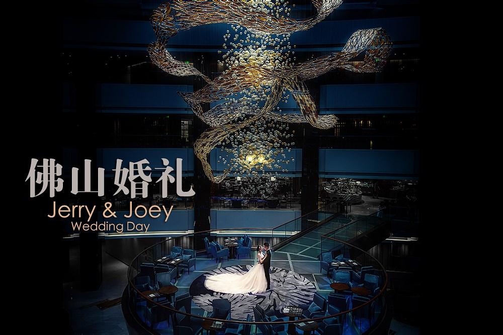 Jerry&Joey