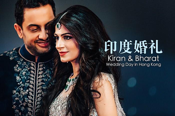 Kiran & Bharat