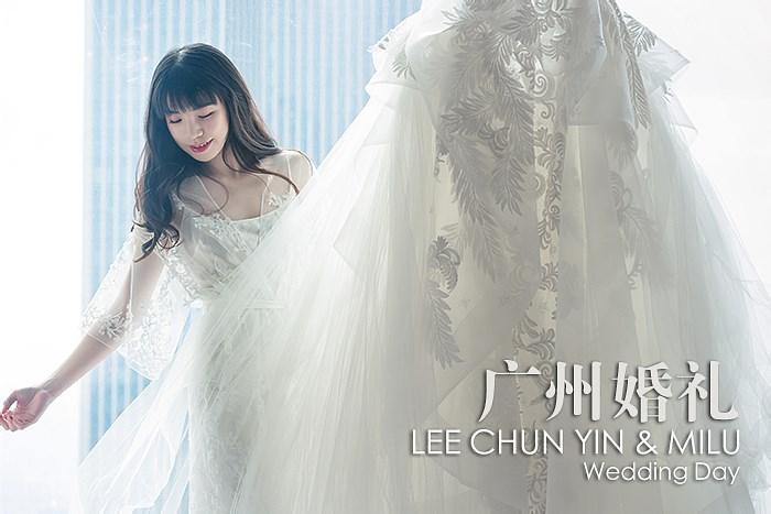 LEE CHUN YIN & MILU