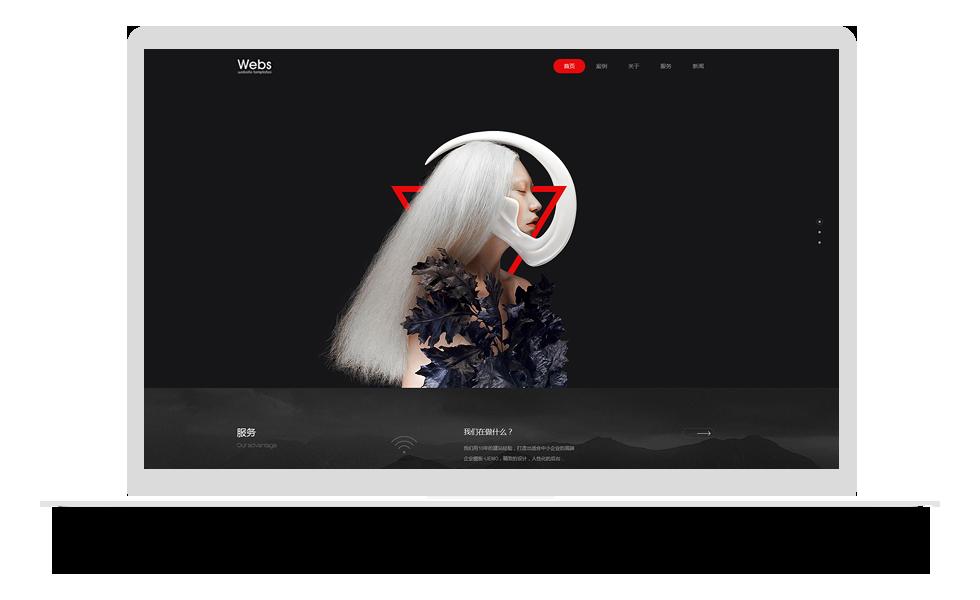 个性摄影类网站模板