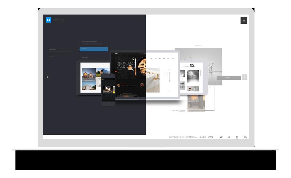 平面设计类网站模板