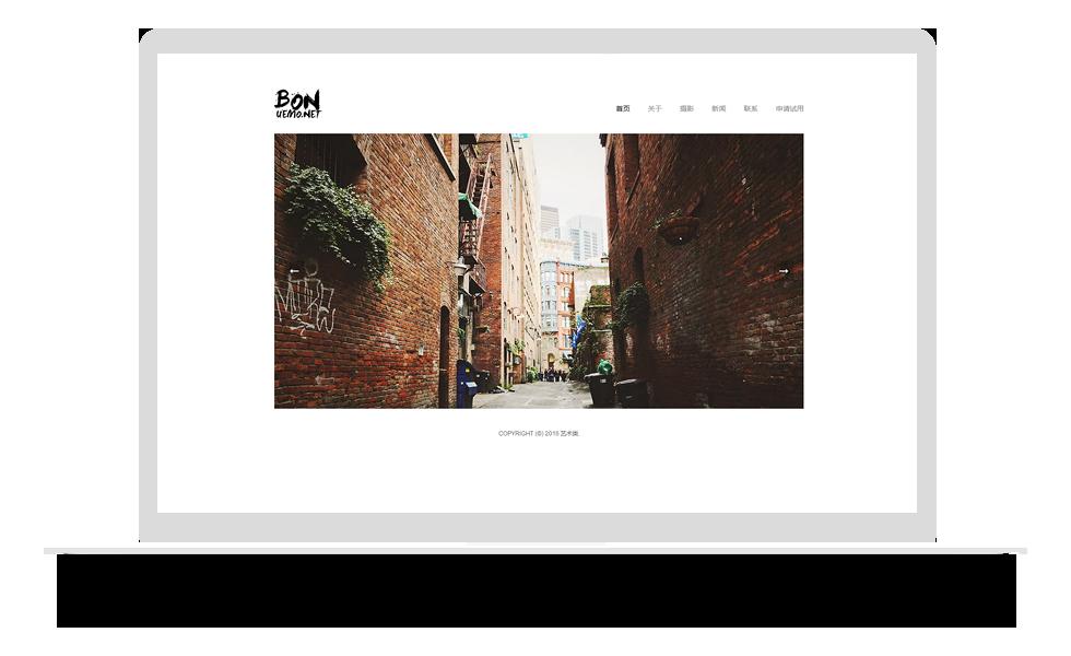 艺术摄影类网站模板