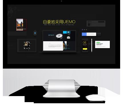 企业建站-网站建设-网页设计-厦门做网站制作推广的开发公司-赤蚁网络