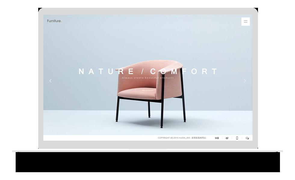 家具公司类网站模板