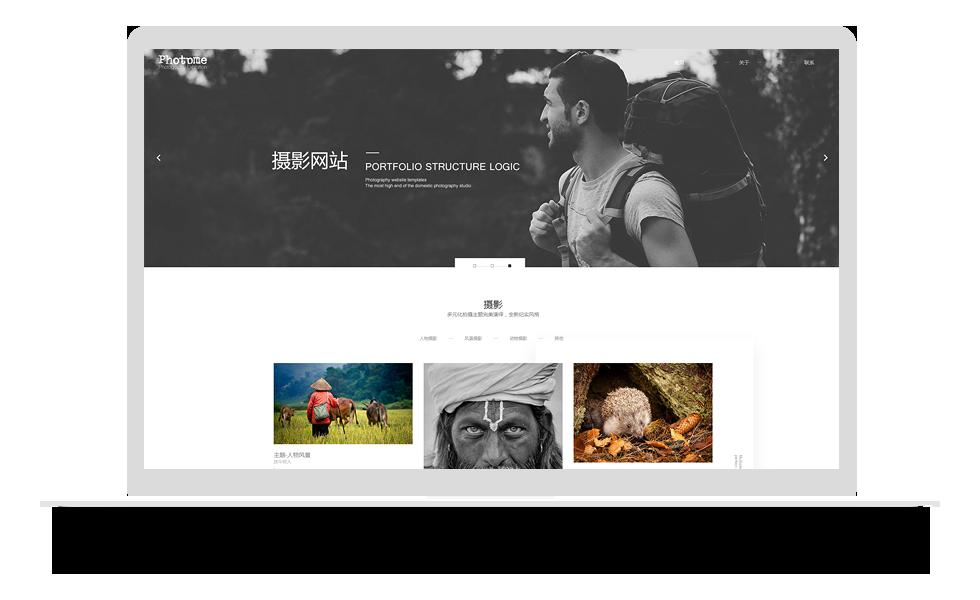摄影公司网站模板