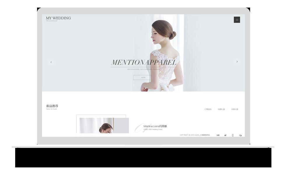 婚纱饰品类网站模板