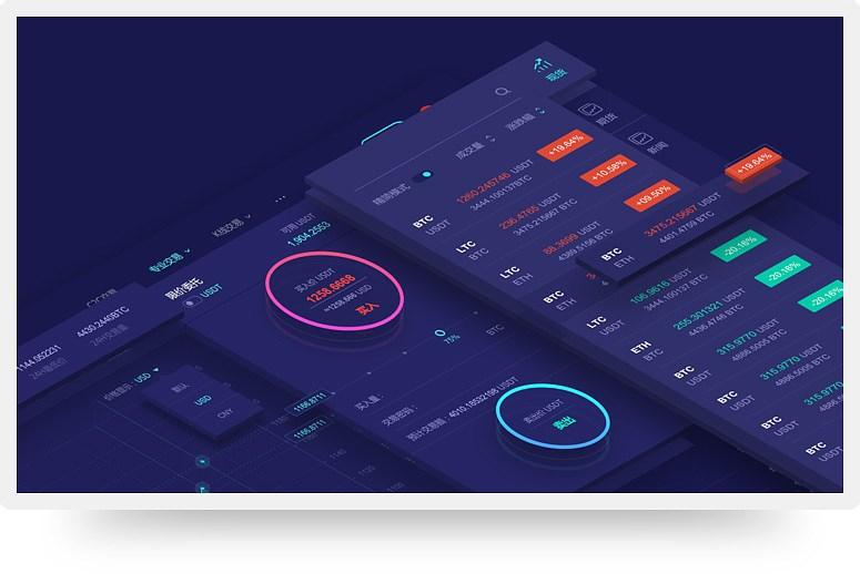 ZG 全球数字资产管理平台-区块链