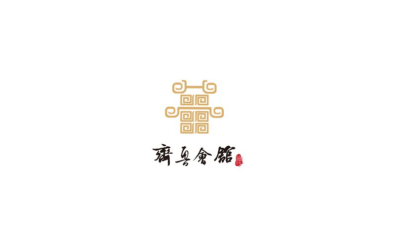 "logo/vis 设计理念:齐鲁会馆定位为高端鲁菜,设计师将""鲁""字变形,将"