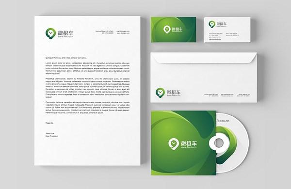 微租车互联网logo设计/vi设计