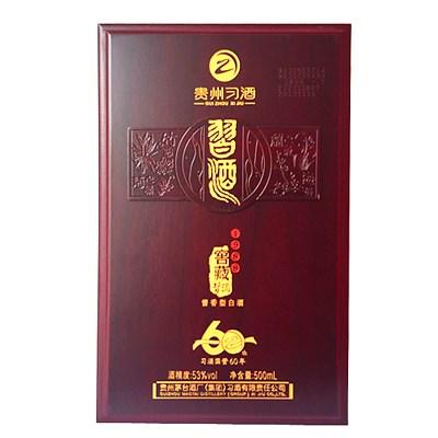 53度习酒窖藏1988(国营60年)