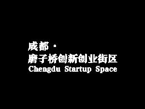 成都·磨子桥创新创业街区