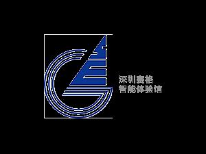 深圳赛格智能体验馆