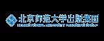 北京师范大学出版集团