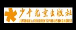 少年儿童出版社