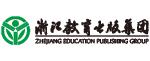浙江教育出版集团