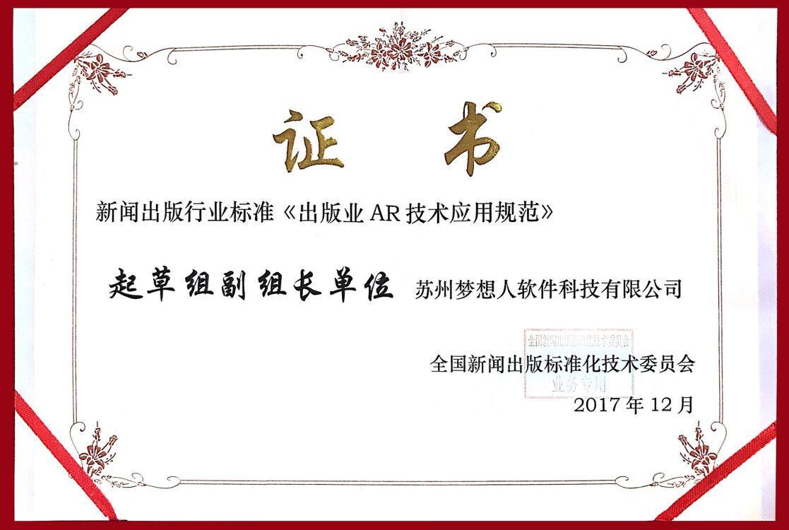 QQ图片20180104112639.jpg