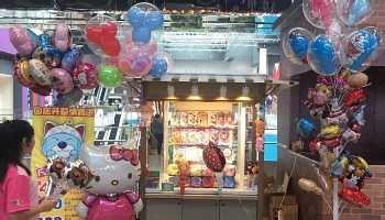 重庆新光店 10月1日盛大开幕