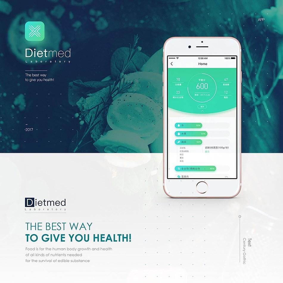Dietmed | 食疗研究院
