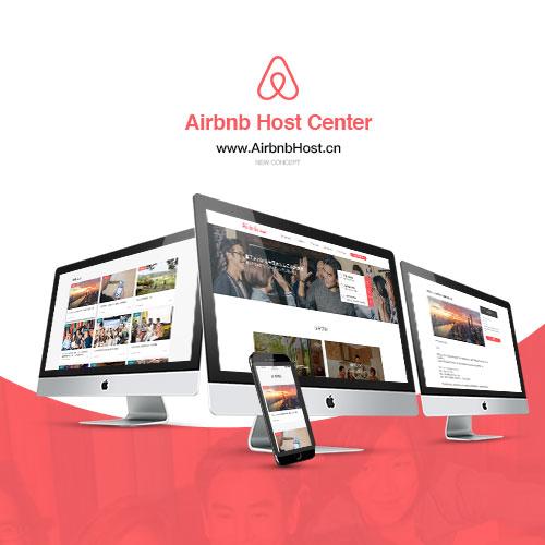 Airbnb | Airbnb来到中国的第一站