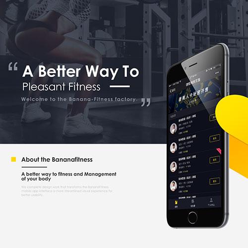 BananaFitness | 解决线上线下健健身房的新型方案
