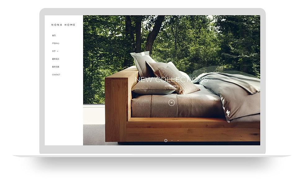 家居类网站模板