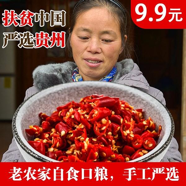 酸辣椒 糟辣椒 剁椒 老农家自食口粮250g