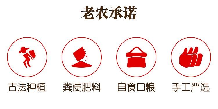 大米详情_03.jpg